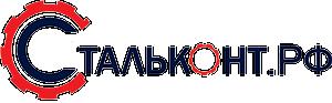 Стальконт.рф